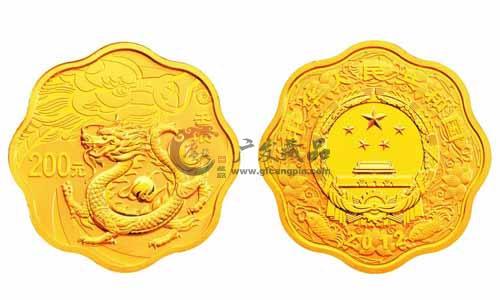 2012中国壬辰(龙)年梅花本色金币