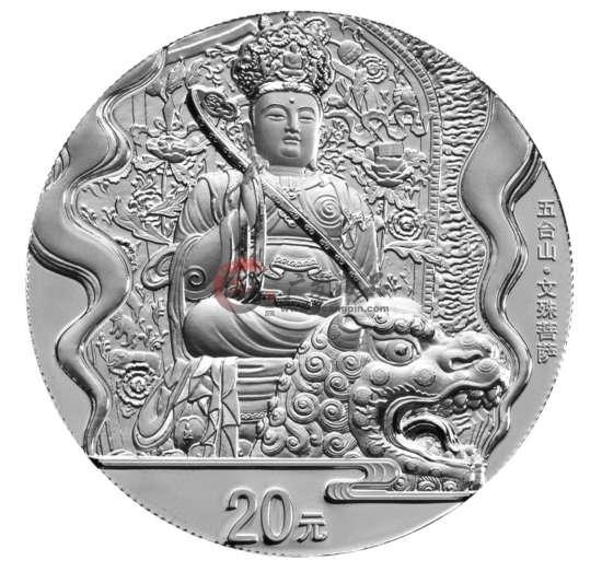 2012年中国佛教圣地(五台山)2盎司本银币正面