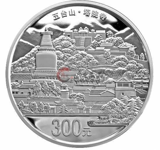 2012年中国佛教圣地(五台山)1公斤本银币正面