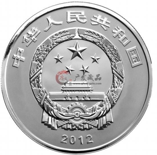 2012年中国佛教圣地(五台山)1公斤本银币背面