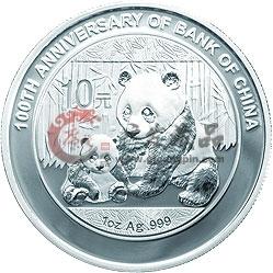 2012年中国银行成立100周年熊猫加字1盎司本银币