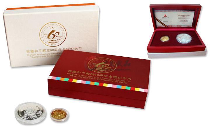 2011年西藏和平解放60周年金银币