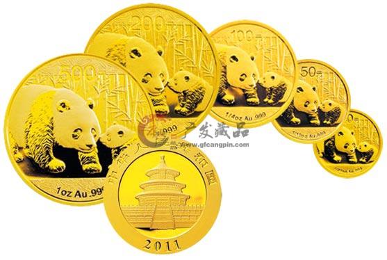2011年熊猫金银纪念币本金币套装5枚-广发藏品