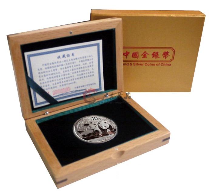 2010版熊猫1盎司银质纪念币本银币
