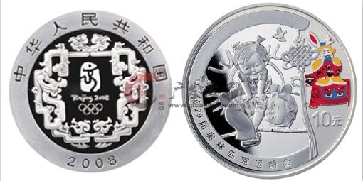 奥运会1盎司彩银币