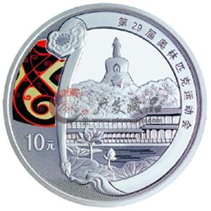 2008年第29届奥运第(2)组1盎司彩银套币