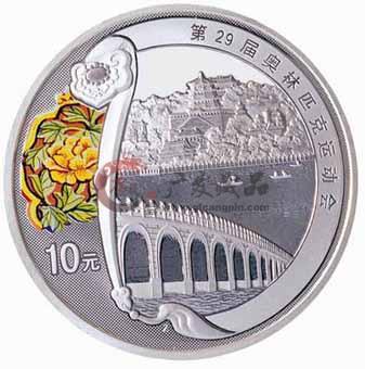 第29届奥运第(2)组1盎司彩银套币