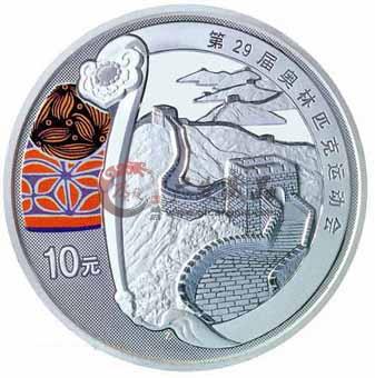 2008年第29届奥运2组1盎司彩银套币