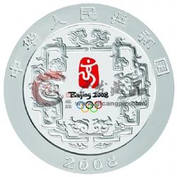 2008年第29届奥运第(2)组1盎司彩银套币背面