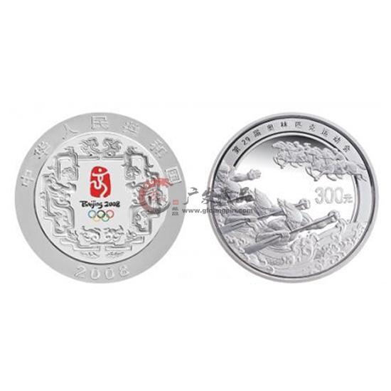 2008年第29届奥运第(2)组1公斤彩银币-赛龙舟