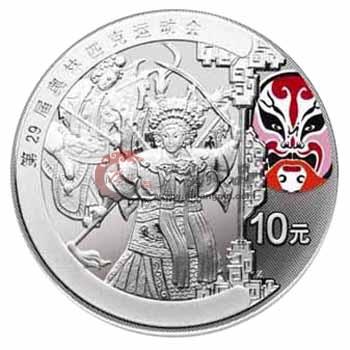2008年第29届奥运第(3)组1盎司彩银套币