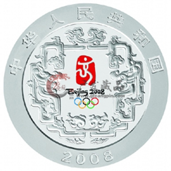 2008年第29届奥运第三组1盎司彩银套币