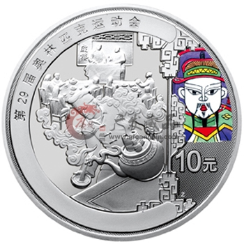 2008年第29届奥运第三组1盎司彩银币