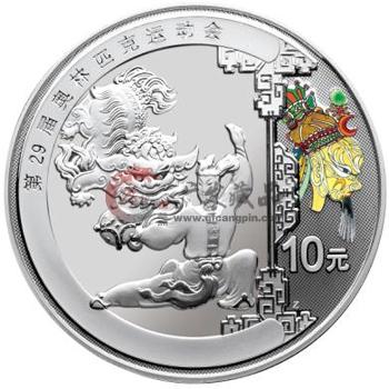 2008年第29届奥运第三组1盎司彩银币-广发