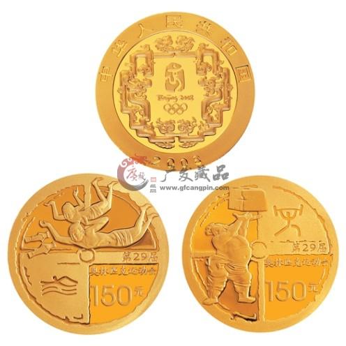 奥运二组金币