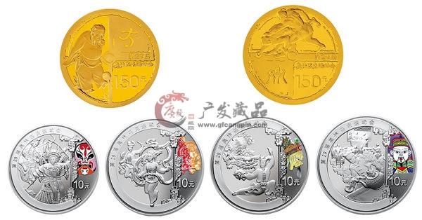 奥运3组金银币