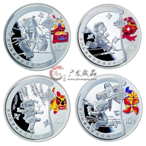 2008年第29届奥运第123组1盎司彩银套币大全套