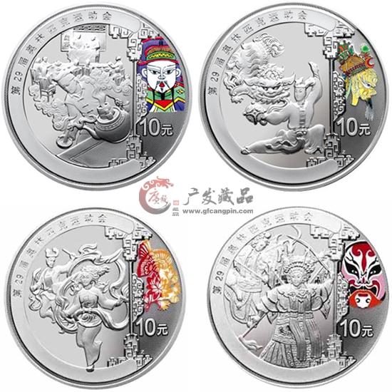 2008年第29届奥运第3组1盎司彩银套币大全套