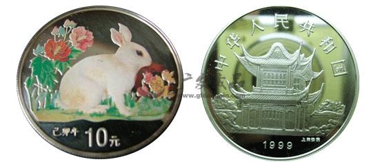 生肖兔彩银币