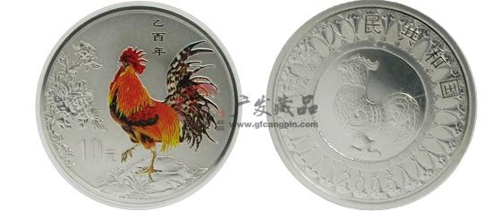 生肖鸡彩银币