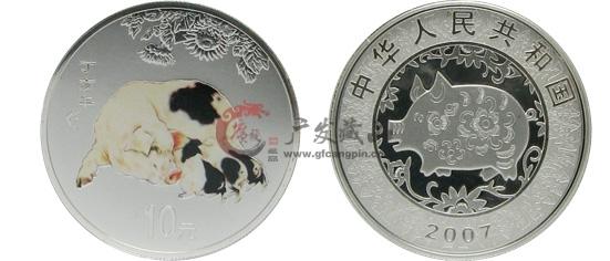 生肖猪彩银币