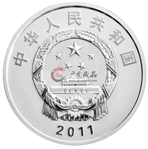 2011年清华大学建校100周年1盎司本银币