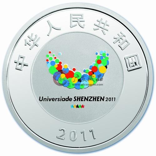 深圳大学生夏季运动会银币