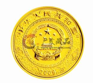2009年《水浒传》彩色金银币(第1组)