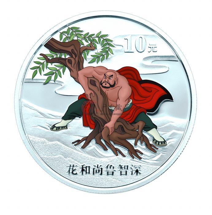2009年《水浒传》彩色纯银套币