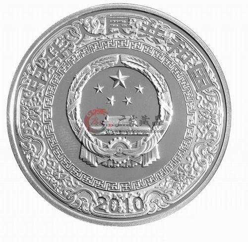 水浒传二组彩银币