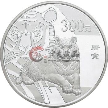 2010年庚寅虎年生肖1公斤本银币