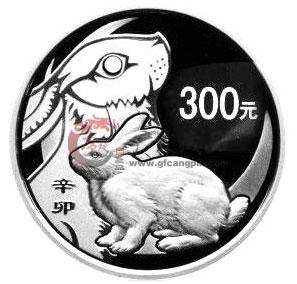 2011年生肖兔公斤银币