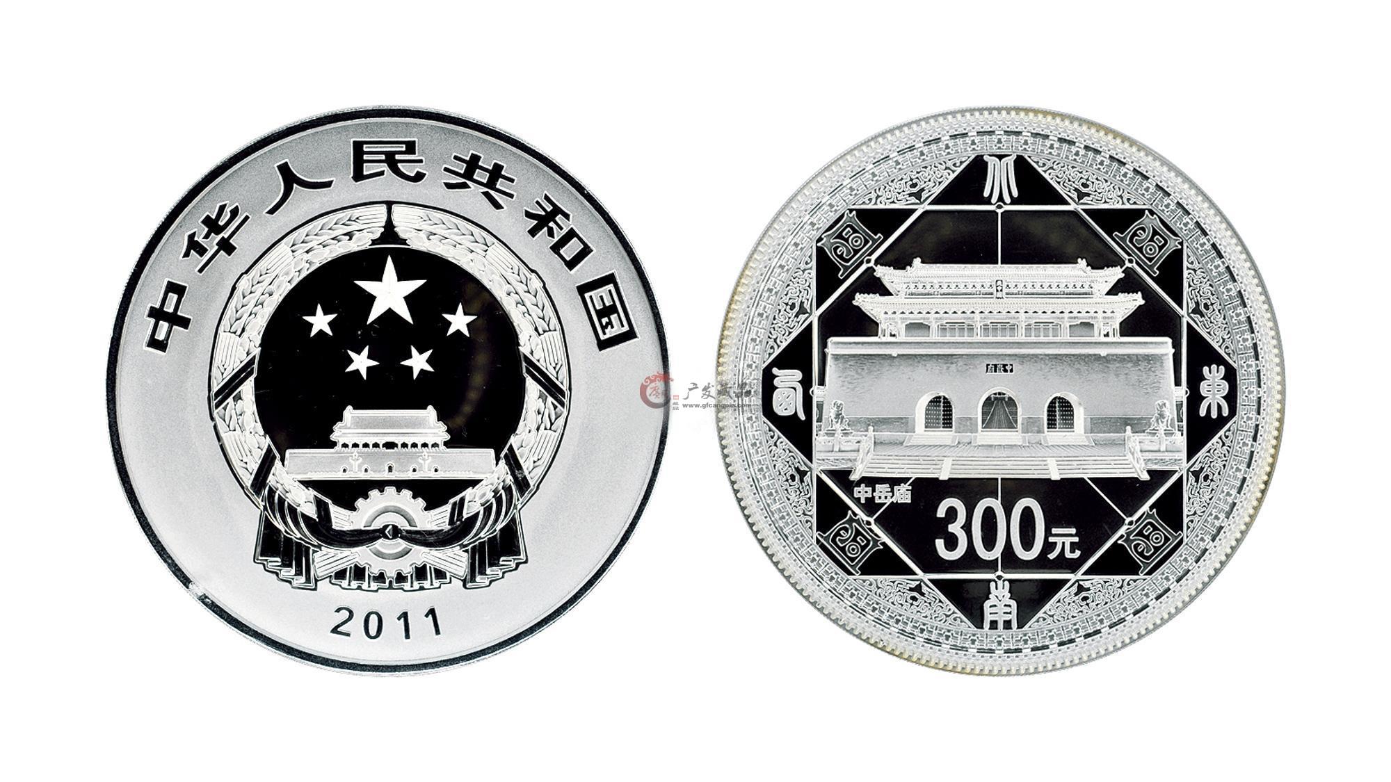 2011年世界遗产-登封天地之中历史建筑群1公斤本银币
