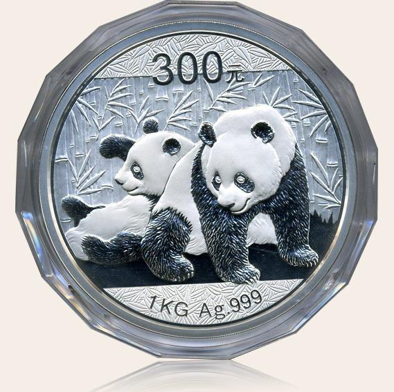 2011版熊猫1公斤本银币
