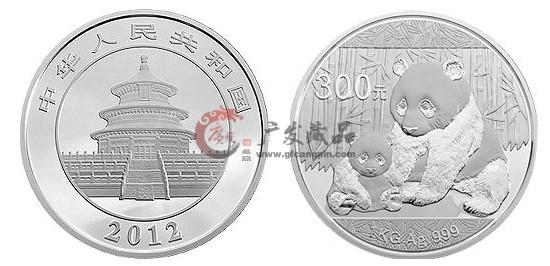2012版熊猫1公斤本银币