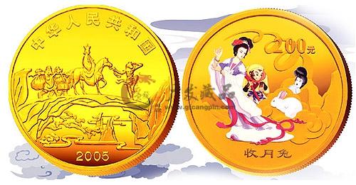 2005年中国古典文学名著西游记第(3)组1/2盎司彩金币--收月兔图