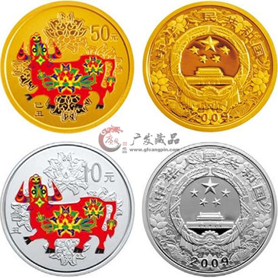 2009年己丑牛年生肖彩金银圆形套币(1/10盎司金+1盎司银)
