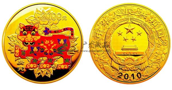 2010年庚寅虎年生肖彩金币