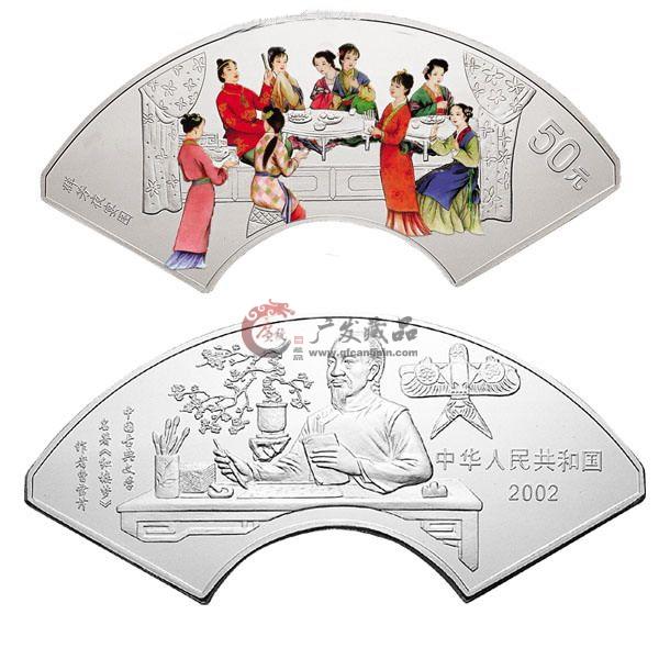 2002年中国古典文学名著《红楼梦》第(2)组群芳夜宴5盎司彩银币