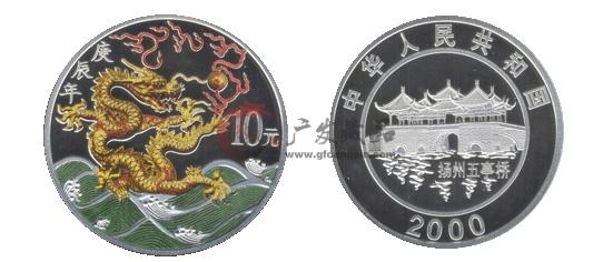 2000年庚辰龙年生肖1盎司彩银币