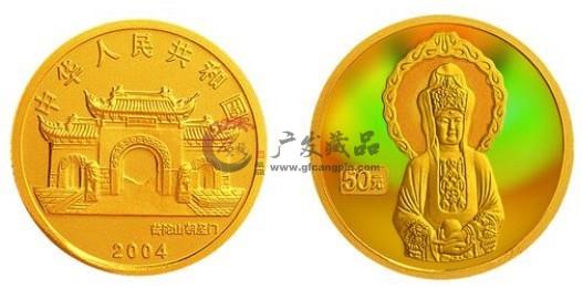 2004年幻彩观音1/10盎司彩金币--白衣观音