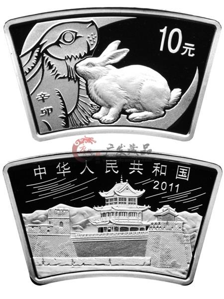 2011年辛卯兔年生肖扇形本金银套币