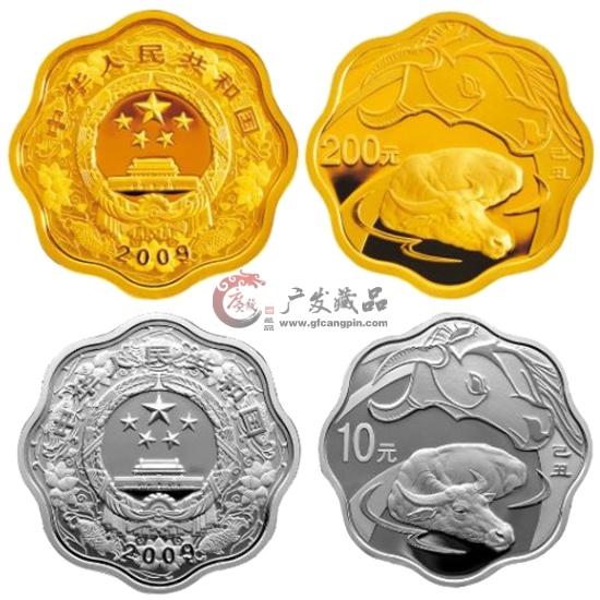 2009年己丑牛年生肖梅花形本金银币