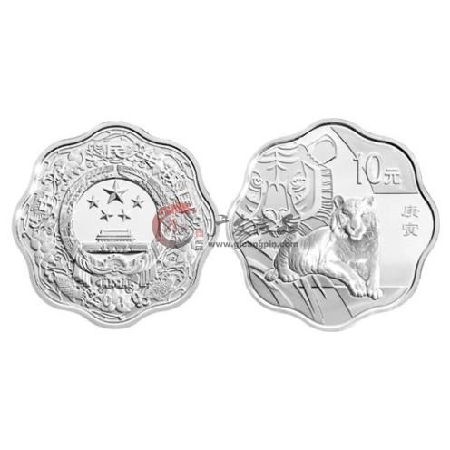 2010年庚寅虎年生肖1盎司梅花形本银币