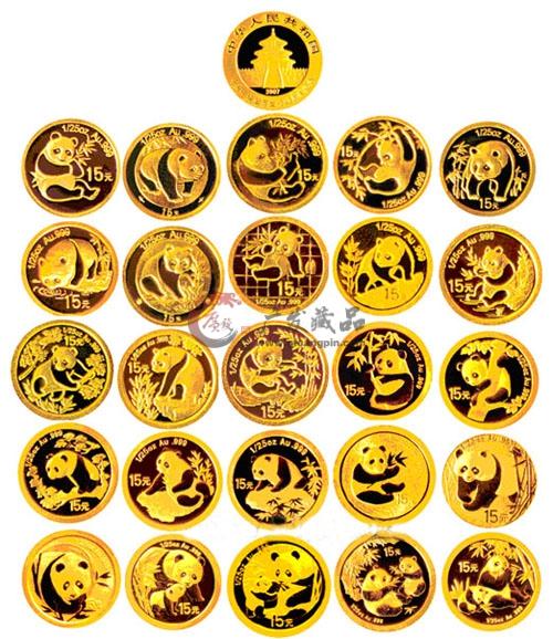 2007年中国熊猫金币发行25周年本金币