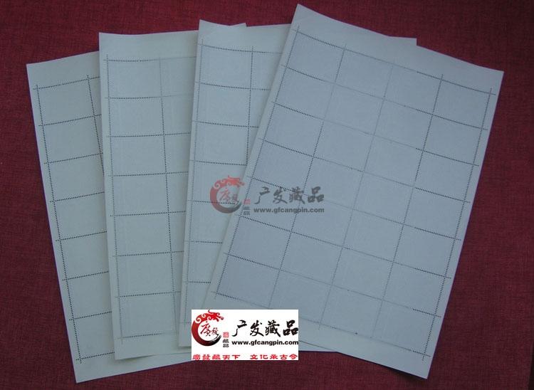 T99 中国古典文学名著--牡丹亭整版票