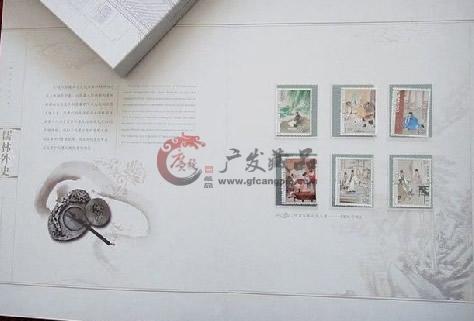 《儒林外史》精装邮册-1