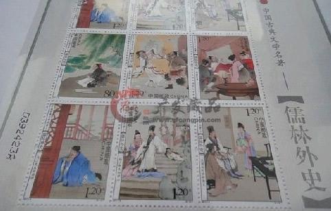 《儒林外史》精装邮册-5