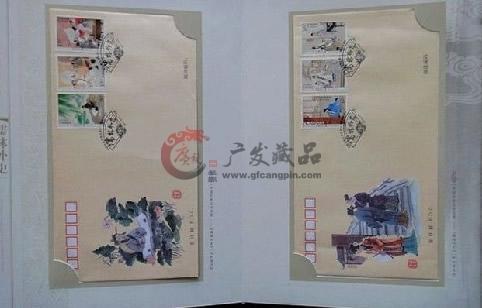 《儒林外史》精装邮册-7