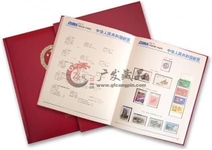 1983-1991邮票年册大全